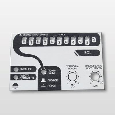 Panel z laminatu czarno białego